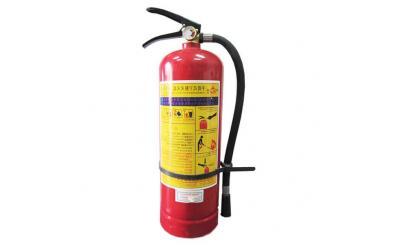 Có mấy loại bình chữa cháy bột 4kg?